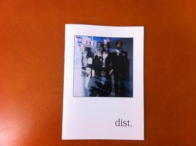 平賀淳写真集『dist.』