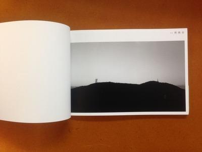 田山湖雪写真集『三重ワンダーランド』 1
