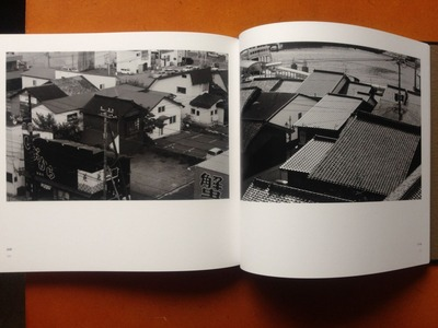 藤田満写真集『麦藁帽子』7