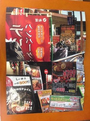 渡辺英明写真集「駄目な、好きな街」 2