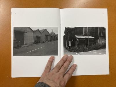 青木慧三写真集『北方の町2』4