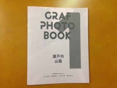 GRAF PHOTO BOOK 1  – 瀬戸内・山陰 –