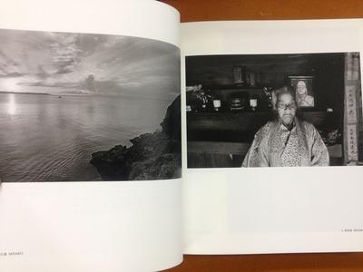 東松照明写真集『新編 太陽の鉛筆』1