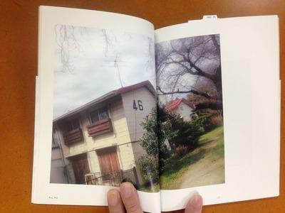 えんぞう写真集『阿佐ヶ谷住宅』1