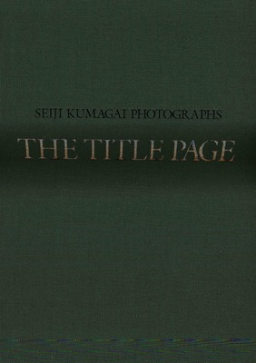 title page 表紙