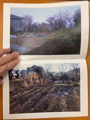 青木慧三写真集『近郊の町 3』2
