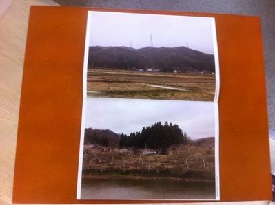 笹岡啓子写真集『Remembrance 8』1