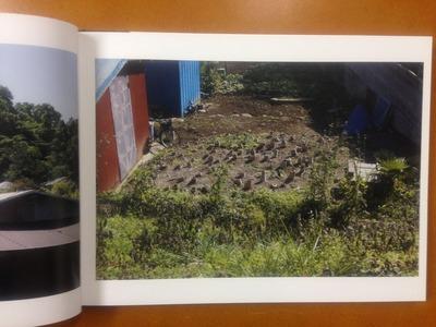 寺崎珠真写真集『LANDSCAPE PROBE』3