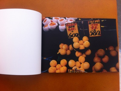 鈴木育郎写真集『九月』1