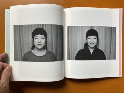 千葉雅人写真集『AI 2』 4