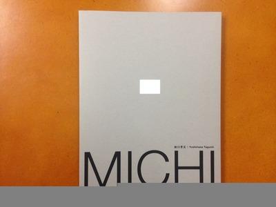 田口芳正写真集『MICHI』