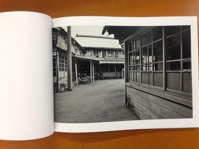橋本勝彦写真集『遠い日』1