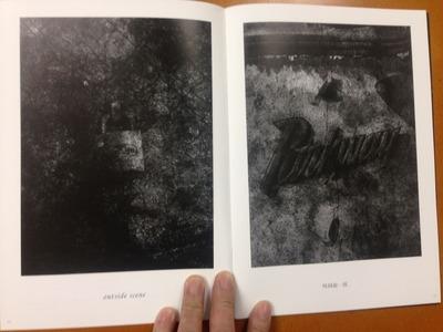 写真誌「陰と陽 Vol.2」2