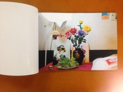 鈴木育郎写真集『知味 改訂版』1