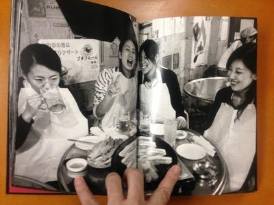 梁丞佑写真集『青春吉日 (新装版)』3