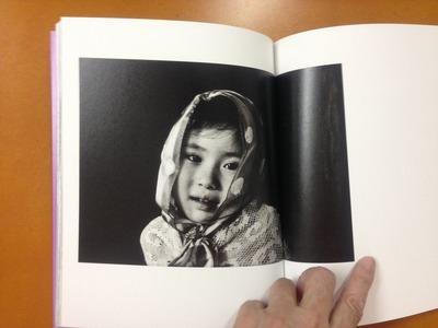 橋本とし子写真集『キチムは夜に飛ぶ』5