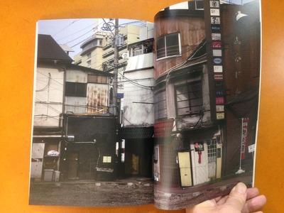 写真誌「写真同人誌 九州 3 鹿児島」イエンス