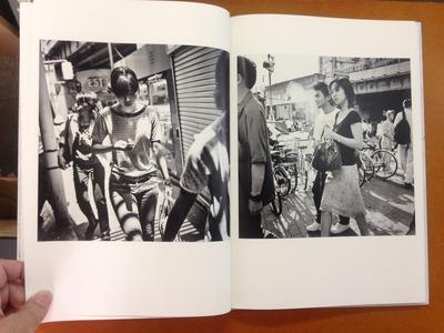 中井克実写真集『Street Portraits』2