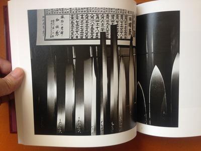 須田一政写真集『現代東京図絵』4