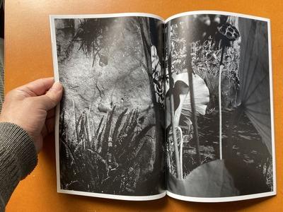 写真誌「陰と陽 Vol.4」5
