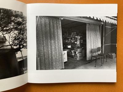 西村多美子写真集『続 (My Journey II. 1968-1989)』6