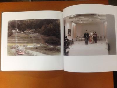 和久六蔵写真集『荼毘の夏』7