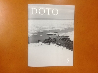 松井宏樹写真集『DOTO 5』