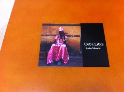 横内香子写真集『Cuba Libre』