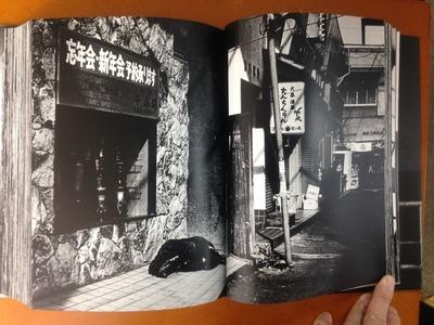 森山大道写真集『ニュー新宿』6