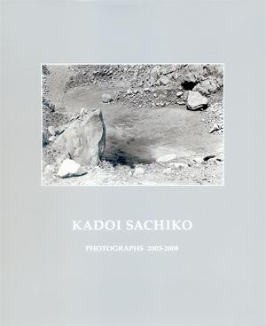 cover_kadoi
