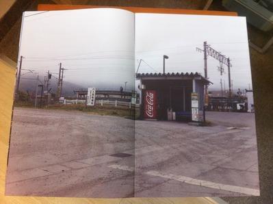 吉江淳写真集「地方都市」3