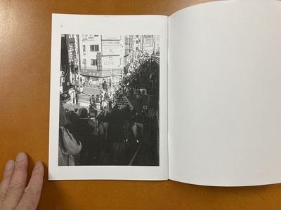 青木慧三写真集『記憶の断片2』1