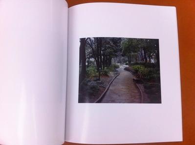 佐内正史写真集『パイロン』2