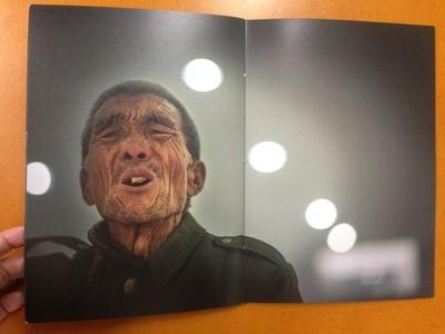 陳 文進『流浪の人』3
