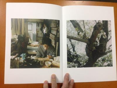原美樹子写真集『PHOTOPAPER44|45』3