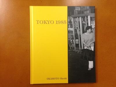 岡本正史写真集『TOKYO 1985』