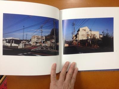 村上雄大写真集『夏草の路』4