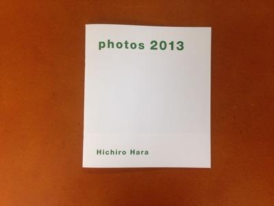原七郎写真集「photos 2013」
