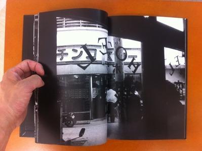 森山大道写真集「沖縄」2