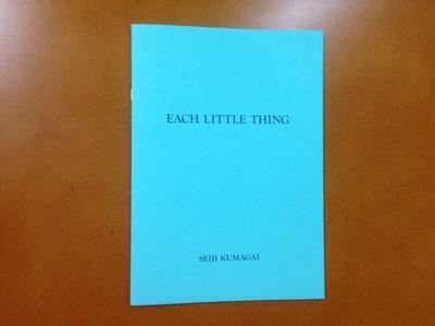 熊谷聖司写真集『EACH LITTLE THING #10』