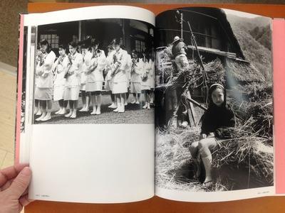 溝口良夫写真集『ホタル』4