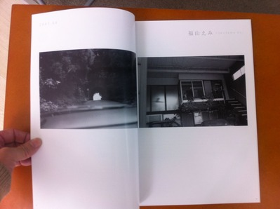 GRAF vol.04 福山えみ 1