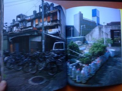 山下豊写真集『軍艦アパート』3