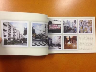 『写真の友・街道マガジン vol.5』2