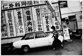 森山大道 「津軽」4