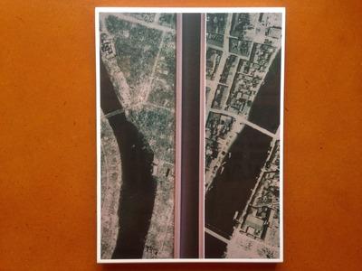 藤岡亜弥写真集『川はゆく』