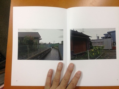 青木慧三写真集『近郊の町』3
