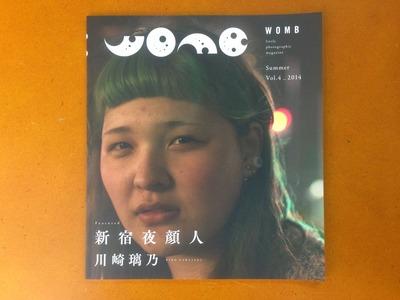 WOMB Vol.4 特集 川崎璃乃「新宿夜顔人」