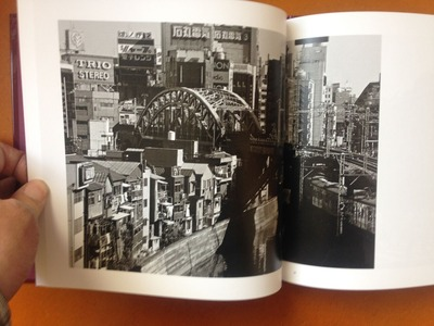 須田一政写真集『現代東京図絵』3