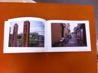 本城佑真写真集「Nishi Nippon Byway」2